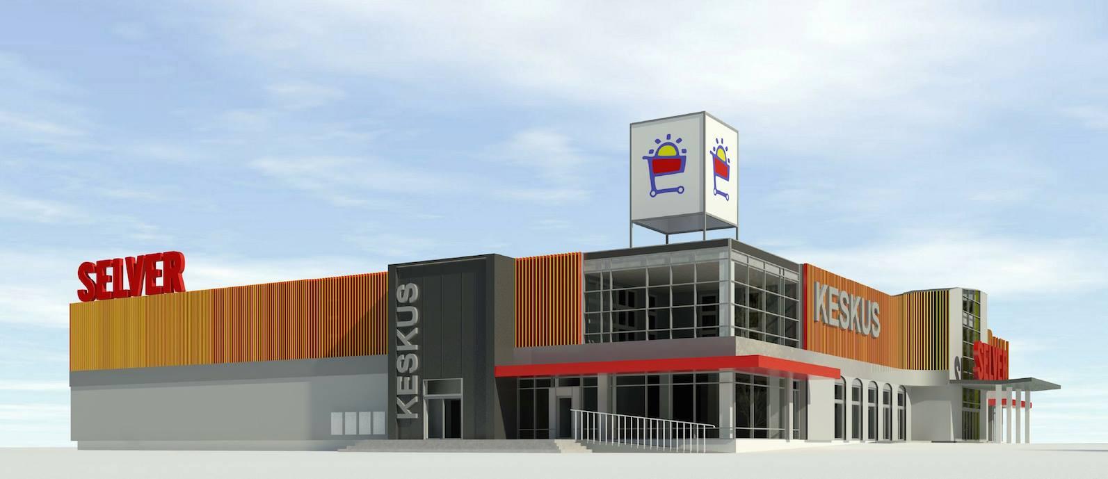 Pressiteade: Maardu kaubandus- ja vabaajakeskuse nimeks saab Pärli Keskus