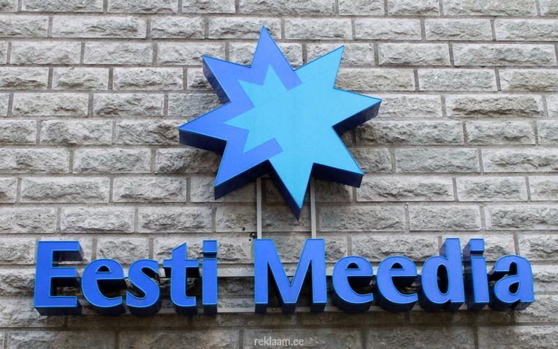 Zelluloosi kvartalisse kerkib esimesena Eesti Meedia maja