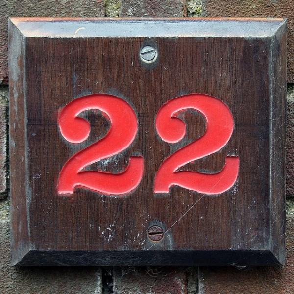 punane number